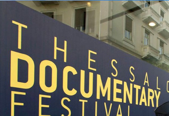 12-thessaloniki-documentary-festival