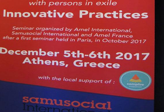 amel-samusocial05