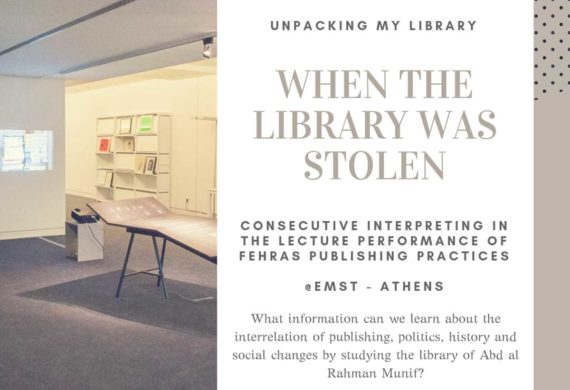 library-stolen