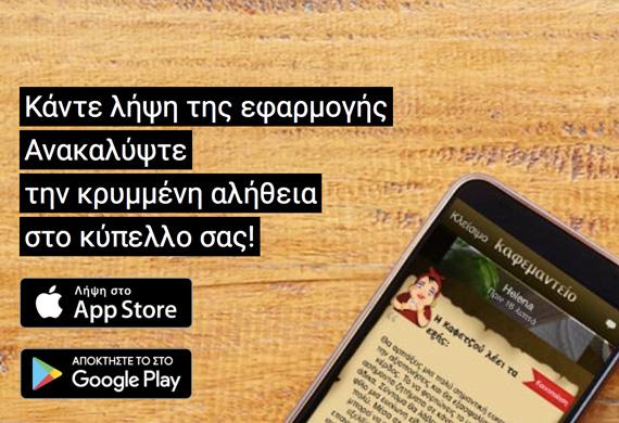 mobile-api03