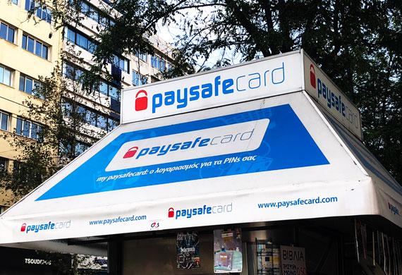 paysafecard-kiosk